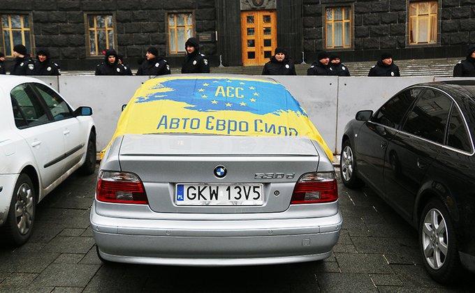 """Євробляхери"" заявили, що йдуть на вибори президента та парламенту"